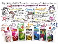 Creams_cream3