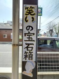 Line_854296301406141